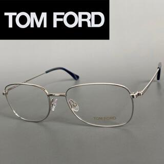 トムフォード(TOM FORD)のトムフォード シルバー ブルー オーバル メガネ FT 眼鏡 メタル 青 銀(サングラス/メガネ)