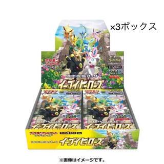 ポケモン(ポケモン)のイーブイ ヒーローズ 強化拡張パック 新品未開封×3ボックス(Box/デッキ/パック)