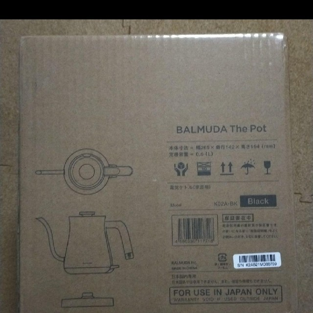 BALMUDA(バルミューダ)のつつつ様専用 BALMUDA The Pot ブラック スマホ/家電/カメラの生活家電(電気ケトル)の商品写真