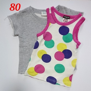 スキップランド(Skip Land)の[80] 2枚セット Tシャツ&タンクトップ(Tシャツ)
