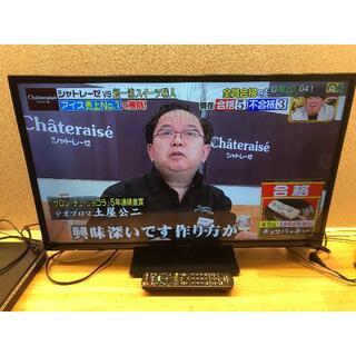 パナソニック(Panasonic)のPanasonic テレビ TH-32C305 2015年製 超美品!(テレビ)