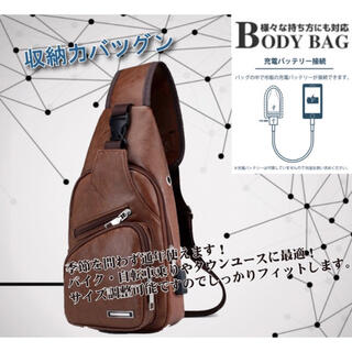 【赤字覚悟!週末SALE】ボディバッグ ショルダーバッグ メンズ 斜め掛けバッグ