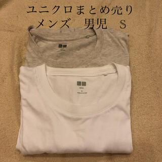ユニクロ(UNIQLO)の美品❣️ メンズ キッズ ユニクロ Tシャツ まとめ売り S(Tシャツ/カットソー(半袖/袖なし))