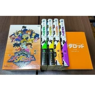 バンダイ(BANDAI)のメダロット DVD BOX 1 DVD おまけ付き(アニメ)