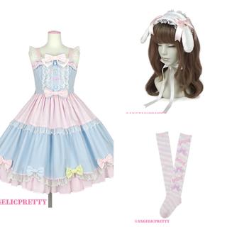 Angelic Pretty - Ribbon Partyジャンパースカート3点セット 新品未使用