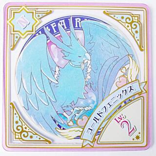 アイカツ(アイカツ!)のアイカツプラネット フェアリー コールドフェニックス Lv.2 (カード)