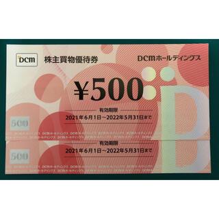 dcm 株主優待買物券 千円分
