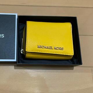 Michael Kors - マイケルコース 三つ折り財布