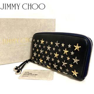 JIMMY CHOO - 【正規品】Jimmy CHOO✨長財布/ジミーチュウ