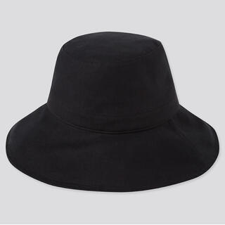 ユニクロ(UNIQLO)のUNIQLO  UVカット  帽子(ハット)