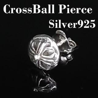 クロスボール ピアス 片耳 シルバー925 メンズ レディース(ピアス(片耳用))