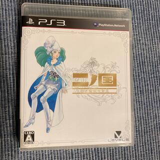 PlayStation3 - 二ノ国 白き聖灰の女王 PS3