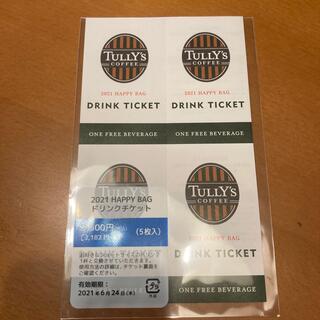 TULLY'S COFFEE - タリーズ  ドリンクチケット 5枚