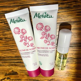 メルヴィータ(Melvita)の【新品】メルヴィータ  ビオオイル アルガンオイル ボディミルク(ボディオイル)