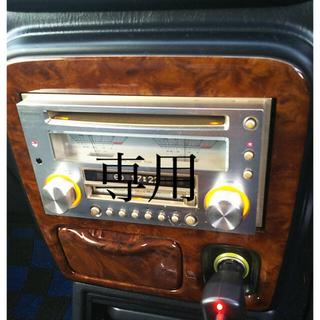 専用 パナソニック CQVX5500 カーコンポ(カーオーディオ)