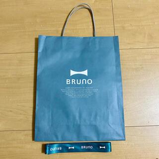 BRUNO ショップ袋 紙袋 リボン