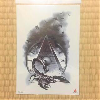 【タトゥーシール】21cm TH-339(その他)