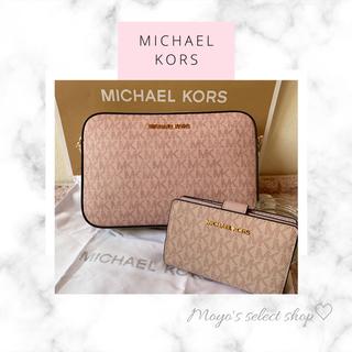 マイケルコース(Michael Kors)の【大人気商品❣️】マイケルコースの折財布☆ピンク 新品(財布)