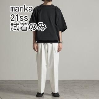 marka - marka 新品 21ss 1タック デニム パンツ 白パン MARKAWARE