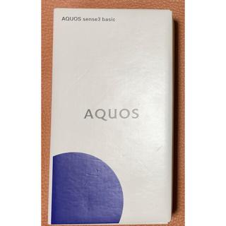 アクオス(AQUOS)のAQUOS sease3 basic シルバー(スマートフォン本体)