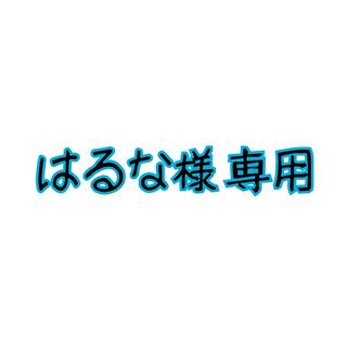防弾少年団(BTS) - BTS THE BEST~ジントレカ付き~(セブンネット限定盤)