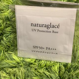 naturaglace - naturaglace   UVプロテクションベースN