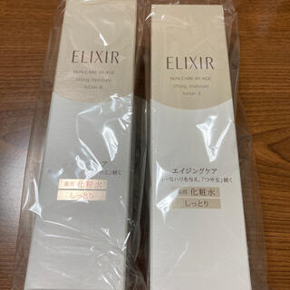 エリクシール(ELIXIR)のおまとめ エリクシールシュペリエル 化粧水 本体 しっとり 2本(化粧水/ローション)