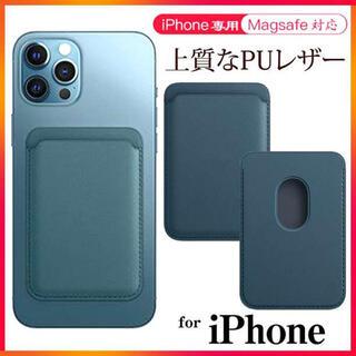 iPhone12 レザーウォレット MagSafe対応 カード入れ ネイビー S