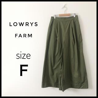 LOWRYS FARM - LOWRYS FARM ローリーズファーム ワイドパンツ フリーサイズ カーキ