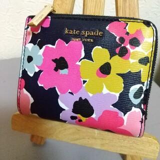 kate spade new york - ♠kate spade ケイトスペード財布 コンパクト 2つ折り 花柄