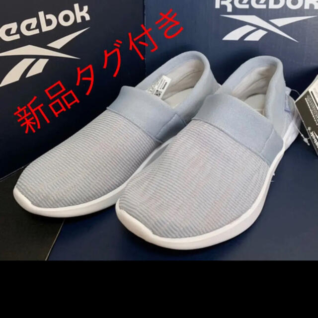 Reebok(リーボック)の23.0 新品タグ Reebok ASTRO ride スリッポン DV5878 レディースの靴/シューズ(スニーカー)の商品写真