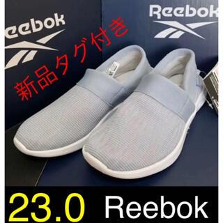 Reebok - 23.0 新品タグ Reebok ASTRO ride スリッポン DV5878
