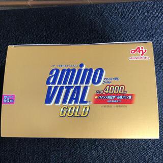 アジノモト(味の素)のアミノバイタル ゴールド 計60本(アミノ酸)