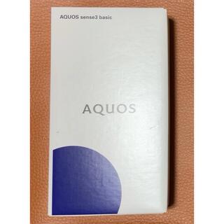アクオス(AQUOS)のAQUOS sense3 basic ライトカッパー(スマートフォン本体)