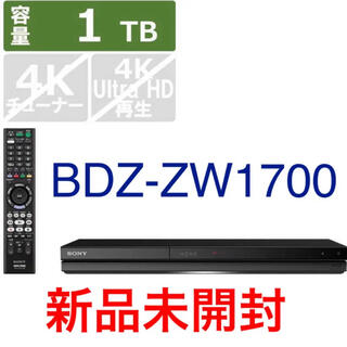 ソニー(SONY)のソニー SONY ブルーレイレコーダー BDZ-ZW1700(ブルーレイレコーダー)