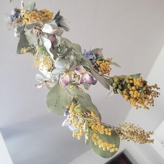 ドライフラワー ミモザと紫陽花のゆらゆらガーランド