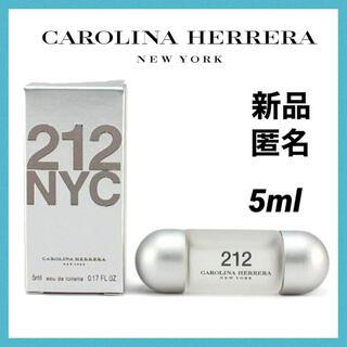 キャロライナヘレナ(CAROLINA HERRERA)の【新品】キャロライナヘレラ 212 NYC EDT 5ml 香水 ミニ(香水(女性用))