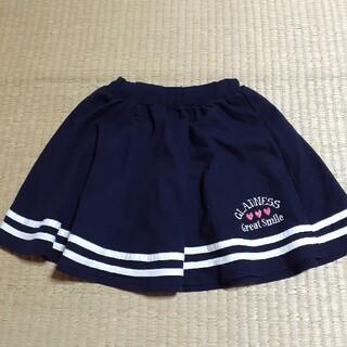 ニシマツヤ(西松屋)のスカート(スカート)
