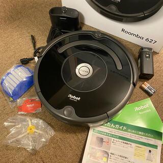iRobot - Roomba 627  ルンバ(付属品・取説全てあり)