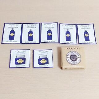 L'OCCITANE - 【新品タグ付】ロクシタン シアバターソープ 化粧水・クリームサンプルセット