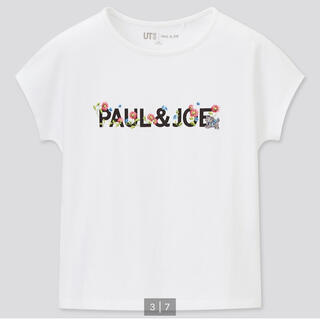 PAUL & JOE - GIRLS ポール & ジョー UT グラフィックTシャツ(半袖)160サイズ