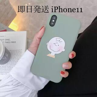 スヌーピー(SNOOPY)のチャーリーブラウン iPhone11 アイフォンケース iPhoneケース(iPhoneケース)