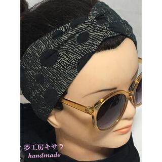 ♡No.485     ピッタリひねりターバン/ヘアバンドM