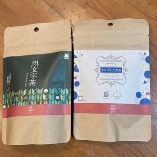 黒文字茶&大麦茶(茶)