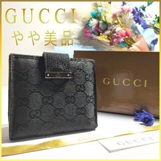 Gucci - GUCCI グッチ 財布 2つ折り財布 Wホック GG レザー ブラック