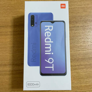 ANDROID - 【未開封新品2台セット】Redmi 9T グレー・グリーン