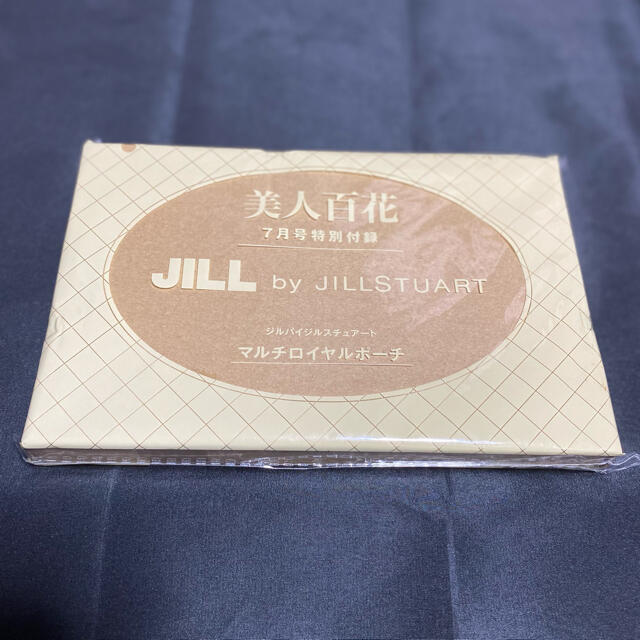 JILL by JILLSTUART(ジルバイジルスチュアート)のルールー様専用❣️マルチロイヤルポーチ レディースのファッション小物(ポーチ)の商品写真
