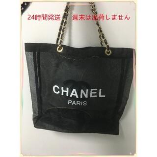 CHANEL - 会員限定非売品 CHANEL シャネル トートバッグ ポーチ付