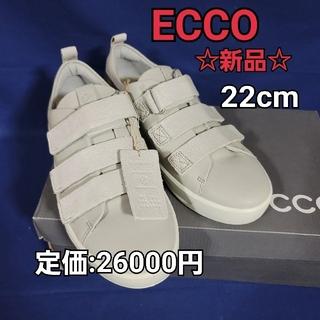 エコー(ECHO)の☆新品☆エコー ECCO 牛革スニーカー 22cm(スニーカー)