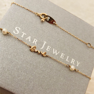 STAR JEWELRY - star jewelry k10 ダイヤモンドネックレス